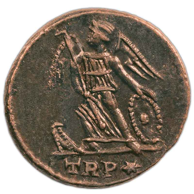 Great Cities of the Roman Empire Ancient Coins ARC 4