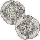 Silver Treasures of the Silk Road Hoard SLK 1